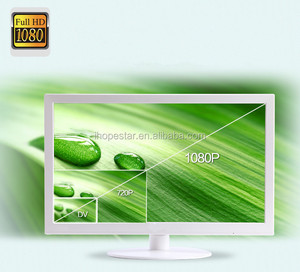 White Housing Dental/medical use 24 inch TFT lcd/led monitor