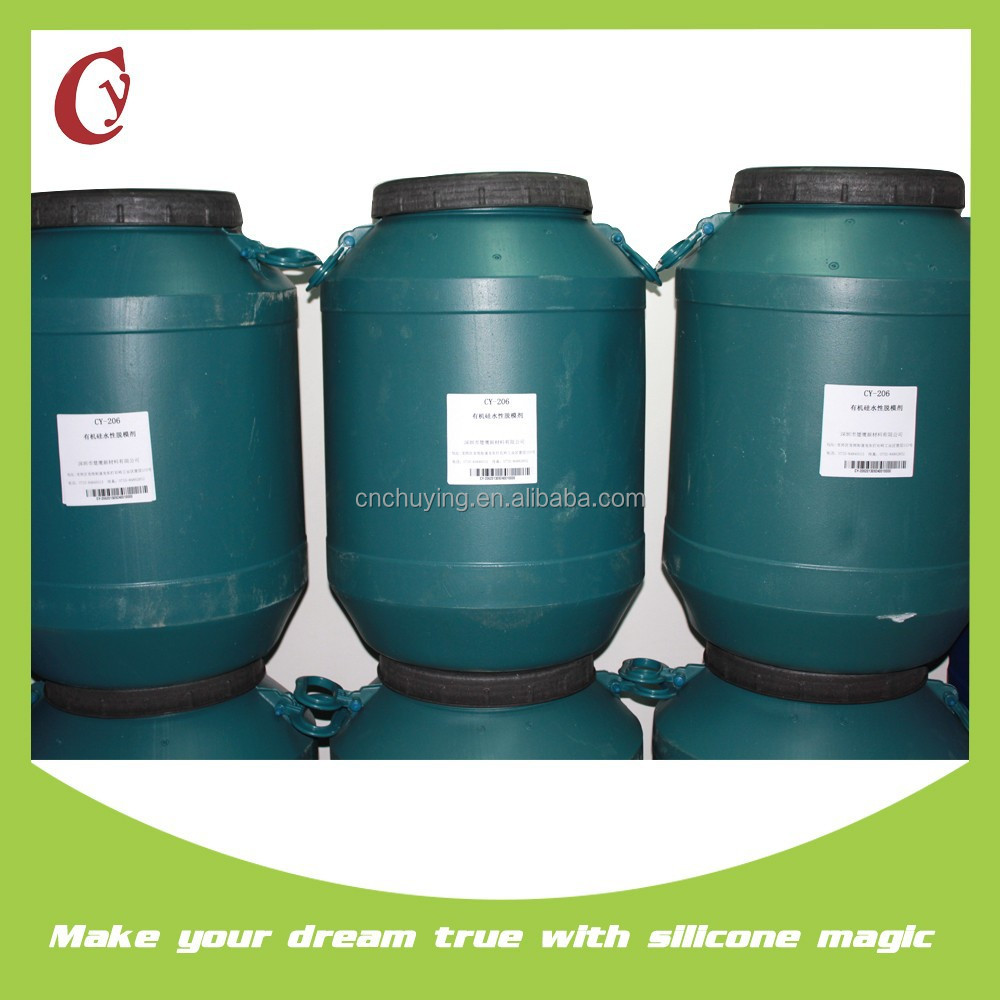 Hight quality environmental pollution and environment parting agent for EVA