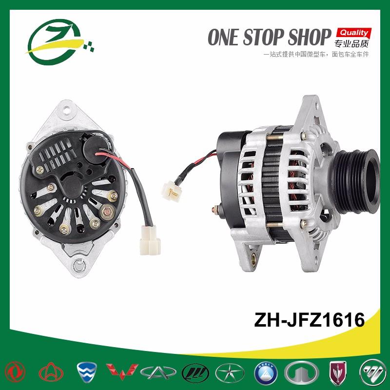 Automotive Alternator Parts