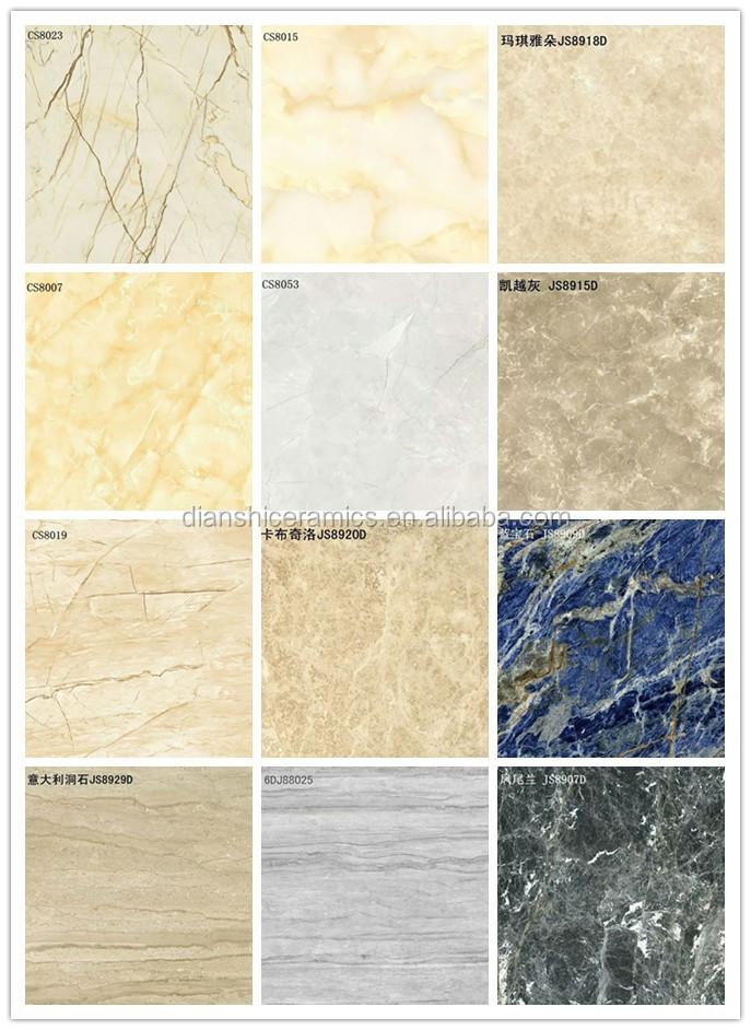 600x600 Digital Design Ceramic Floor Tiles Bangladesh Price
