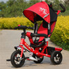 2014 top quality best selling baby tricycle