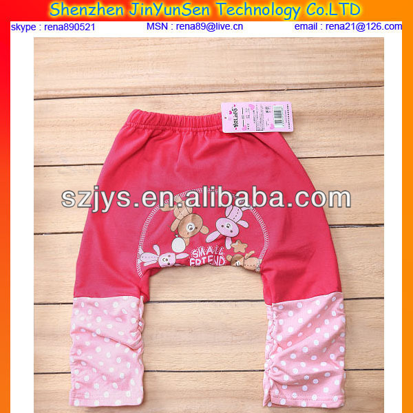 Promoción pantalones patrón libre, Compras online de ...