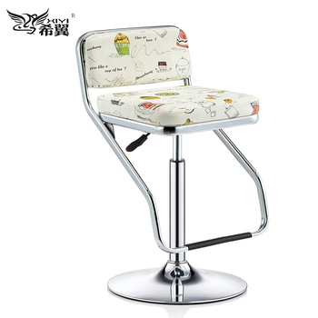 Awe Inspiring Leather Adjustable Hydraulic Counter Swivel Pu Bar Cashier Chair Stool Lagnfang Buy Swivel Pu Bar Stool Cashier Chair Acrylic Bar Chair Product On Machost Co Dining Chair Design Ideas Machostcouk