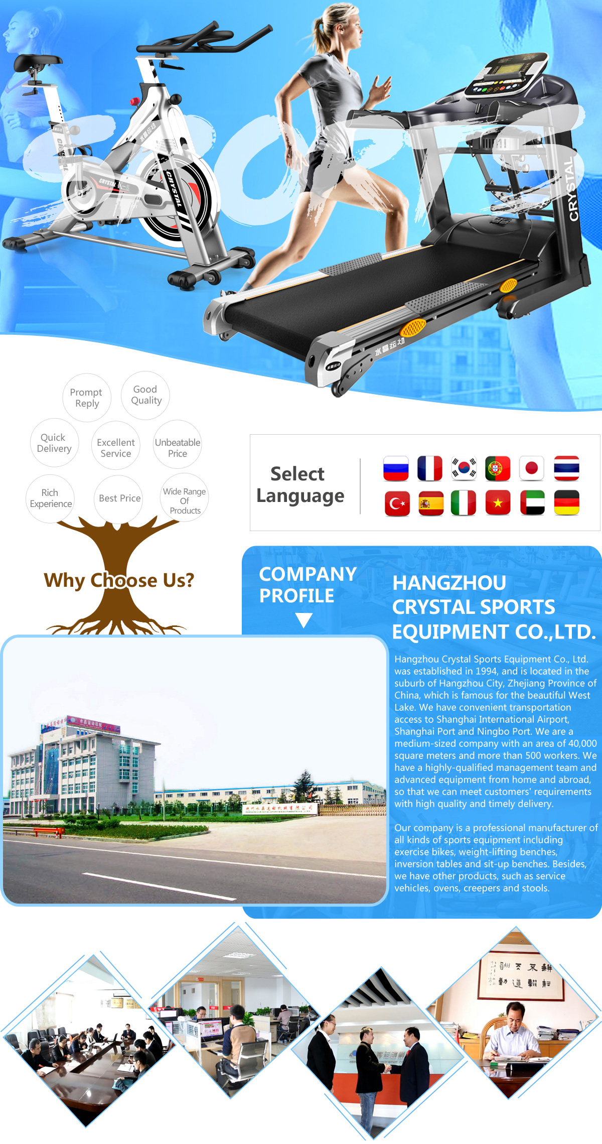 Hangzhou Crystal Sports Equipments Co Ltd Exercise