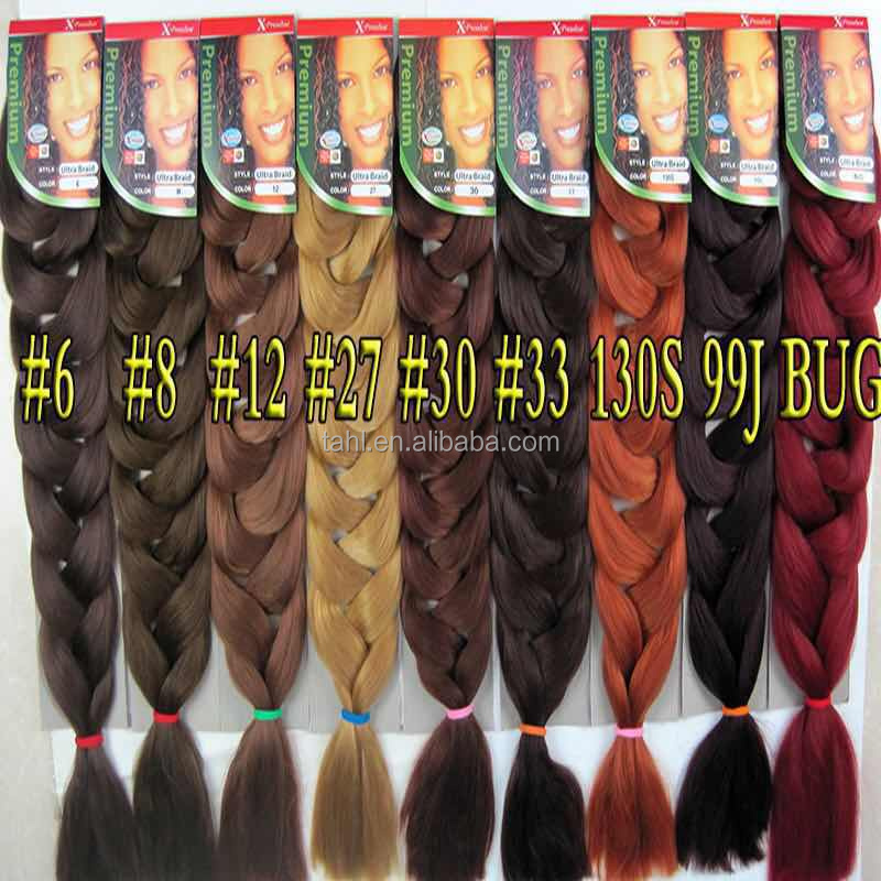 Cheap price 82 inch 165g Yaki Straight expression synthetic hair braids