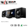 WLS Mini DVD Combo PM-301A surround sound system dvd player with Bluetooth