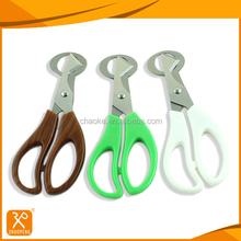 "5.3"" FDA hot sale popular utility kitchen quail egg scissors"