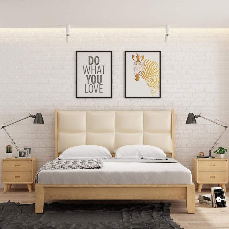 Product Detail Latest Modern Style Bedroom Furniture Designs Djimart