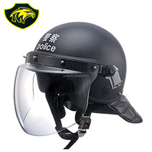 Unbreakable new design PC material police anti riot helmet