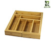 Bamboo Expandable Utensil - Cutlery and Utility Drawer Organizer