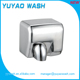 Stainless Steel Automatic Xlerator Hand Dryer