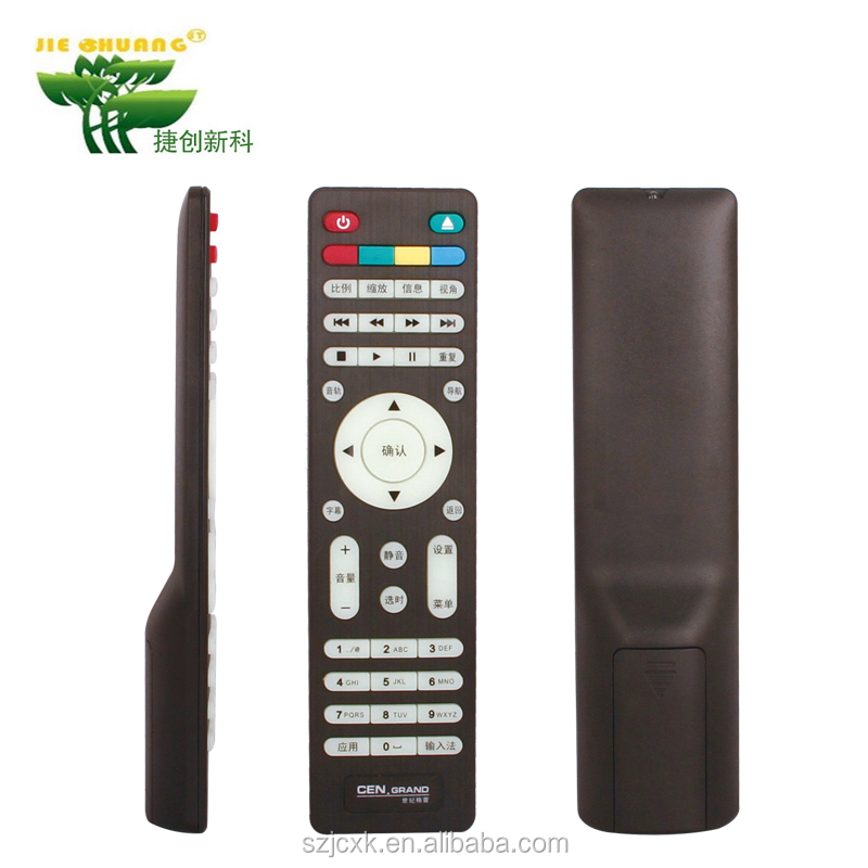 Universal Mag250 remote control linux system iptv set top box dvb-t2 tv ir led controller