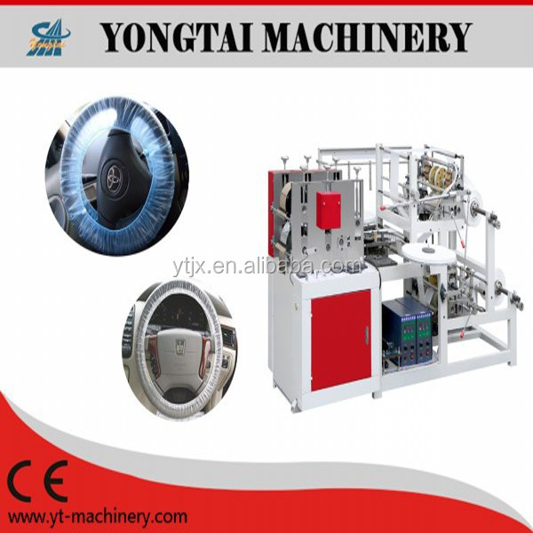 Disposable pe/non woven steering wheel cover making machine