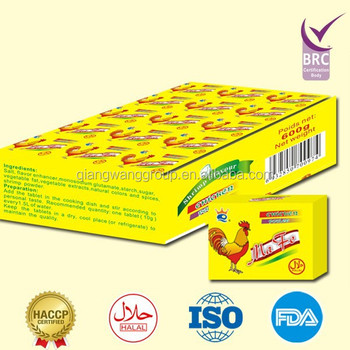Halal Products Mccormick Spices Seasoning Spices Chicken Meat Cube Bouillon  Cube - Buy Chicken Bouillon Cubes,Jumboo Seasoning Cube,Kosher Chicken