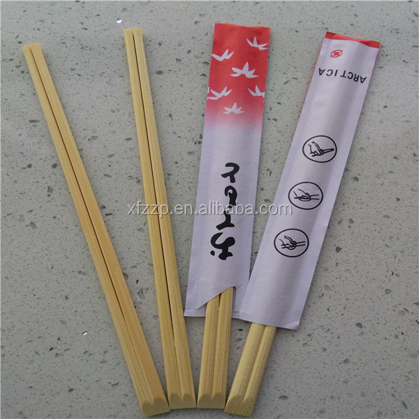 Bulk sale paper covered bamboo chopstick printed