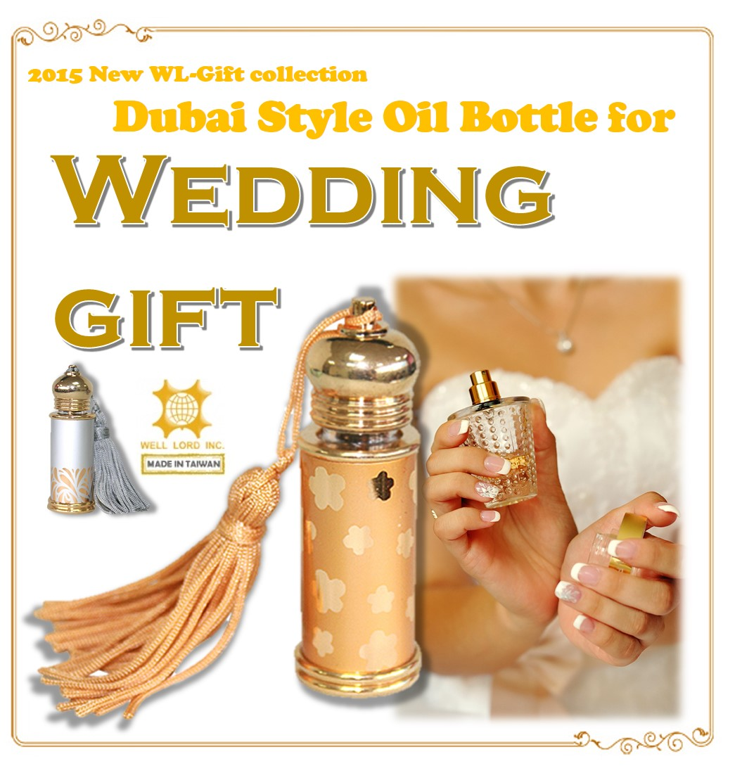 Wedding Gift Box Dubai : ... Wedding GiftBuy Islamic Oil Bottle,Dubai Arabian Gifts,Arabian