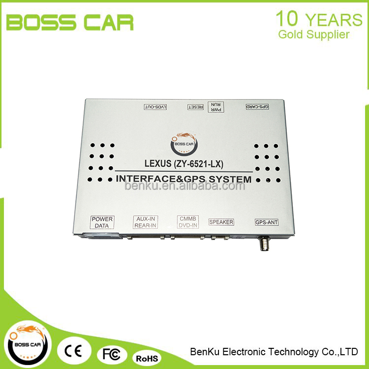 BOSSCAR Car Upgrade System GPS Navigation & Video Interface for Lexus