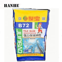 BOPP laminated customized 20kg Square Bottom pp woven valve cement bags