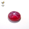 Machine cut lab created star ruby gems