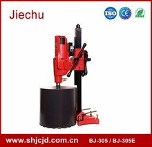 300mm 12'' inch Diamond Deep Hole Drilling Machine