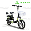 350w rechargeable green evs electric bike with pedal , PAS electric scooter