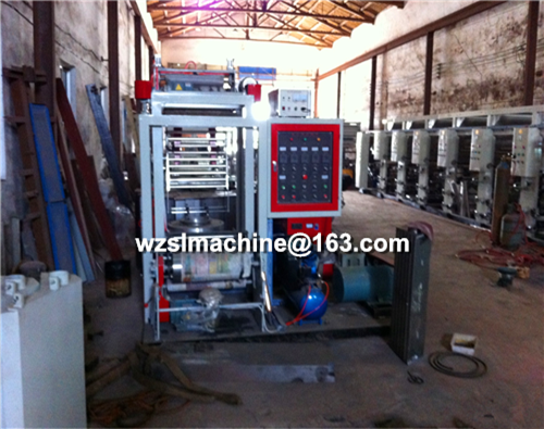 high performance flim Blowing Machine Manufacturer produce plastic bag blown film machine