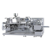 DPH Fully Automatic High Speed Capsules Blister Packaging Machine