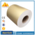 High Quality Customized Golden PET Metallized Film Paper For UV offset Printing