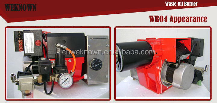 WB04 waste oil burner ไม่มี air compressor