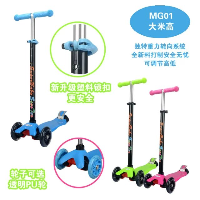 T Bar light weight children scooter / 2 wheels scooter child scooter for kids