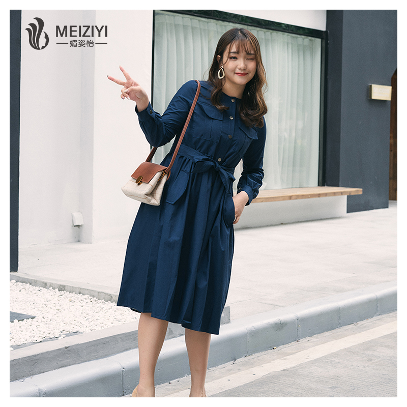 c3a3cb68d 2019 nuevo diseño Moda Mujer plus La talla ropa suelta fotos de casual  vestido de noche