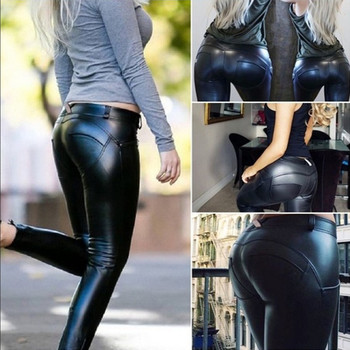 aliexpress how to find hot-selling clearance B32135a 2017 Western Women Skinny Tight Black Stretch Pu Leather Pants -  Buy Sexy Tight Pu Leather Pants,Women Black Skinny Leather Pants,Leather ...