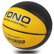 Top Seller Lowest Price Custom Printed Laminated PU Leather Basketballs