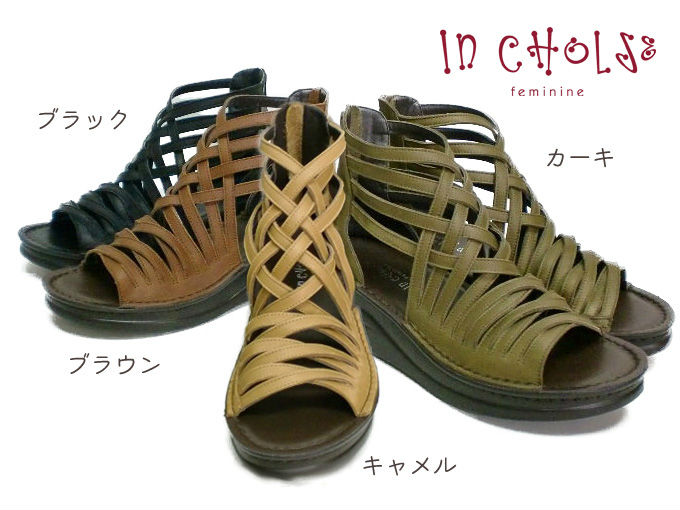 casual made leather japan in comfort shoes footbed R5FqwUv