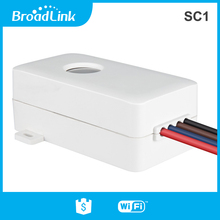 BroadLink SC1 four hole directly connect appliances home automation wireless remote switch