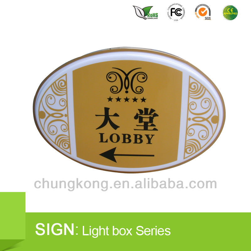trade show advertising display light box CHINA supplier