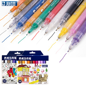 Amazon hot sale sta 12 /24 colors acrylic painter liquid chalk acrylic marker pen with 0.5mm fineliner