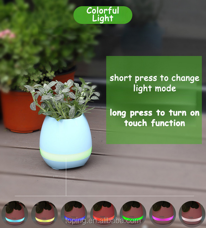 Smart Touch Plant Piano Music Playing Light Round Pot,Night Light Wireless Music Flowerpot