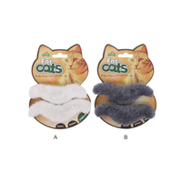 2018 New Fashion Cat Plush Pet Cat Play Toy