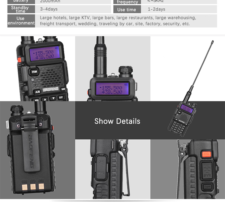 Baofeng DM-5R Walkie Talkie Dual Band Ham CB Radio 2 Way Portable Transceiver VHF UHF DMR Radios Communicator Stereo