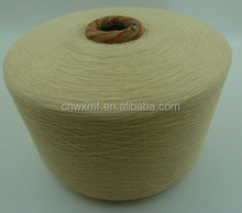 50/50 polyester and cotton yarn 21s/1 for knitting carpets dyed yarn