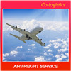 The best air cargo doha to nepal with high quality--------Ben(skype:colsales31)