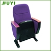 Theater chair shop fabric cinema hall chairs trading company JY-615S