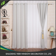 New fashion designs used partition balckout hospital cubicle curtain