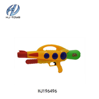 High quality happy kids toy gun plastic water gun safe wholesale for children