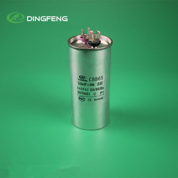 China 4 Capacitor, China 4 Capacitor Manufacturers and