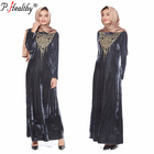 2018 USA latest design muslim Middle Eastdress soft velvet dress abaya
