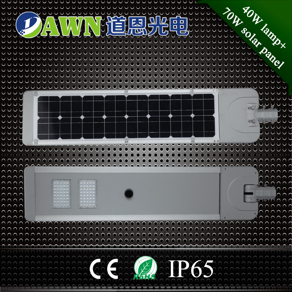 40W 2016 newest smart top quality integrated all in one solar led street lights lamp bollard garden path