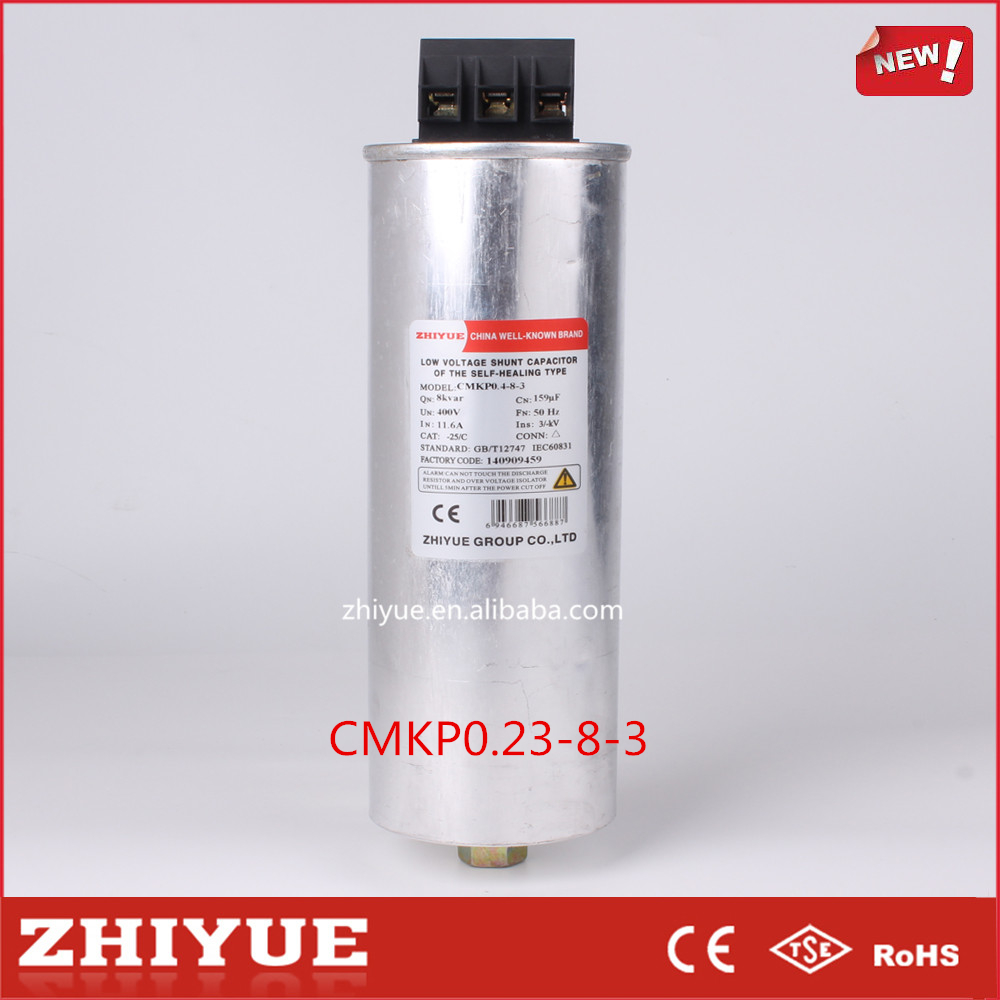 8kvar 230V low voltage shunt self healing capacitor cylindrical type