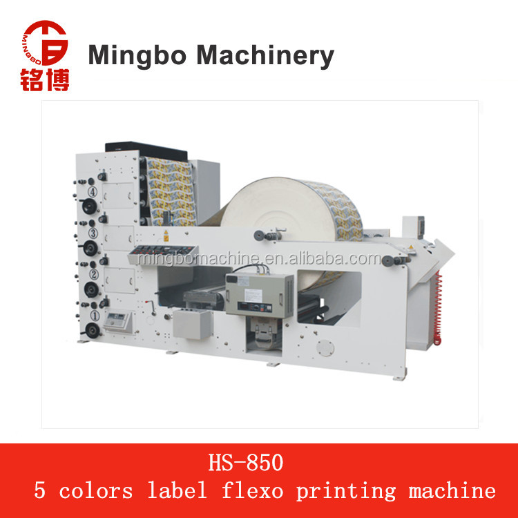 HS-850 New one color / multicolor flexo label printing machine with three die cutting and slitting stations for sale